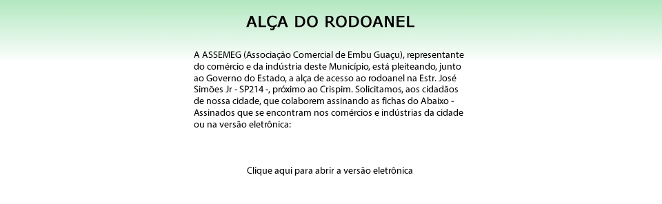 Alça do rodoanel